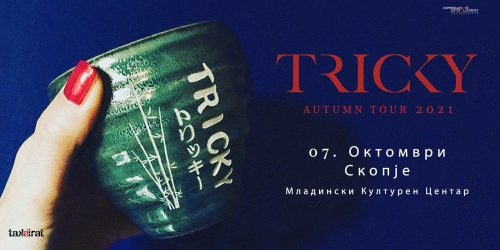 Tricky - Taksirat Festival 2021